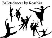 优美芭蕾舞蹈轮廓剪影图案PS笔刷素材下载