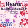 温馨爱心、情人节心形图案、恋爱红心符号PS笔刷下载