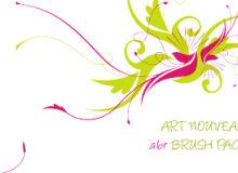 优美漂亮的植物印花图案装饰PS花纹笔刷