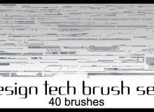 40种机械文明矢量图形装饰Photoshop图形笔刷下载
