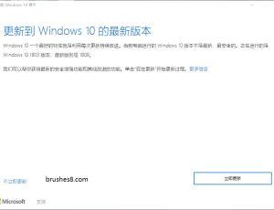 【解决】Windows 10无法更新到最新版!状态:下载错误 – 0x800706ba