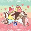 卡哇伊甜筒、冰淇淋卡通图案PS笔刷下载