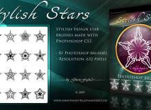 前卫时尚的星星图案标志PS五角星笔刷