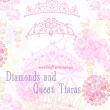 钻石皇冠、钻石饰品图案PS笔刷素材