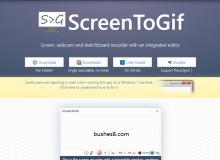 录屏 Gif 动图神器 – ScreenToGif 带编辑功能