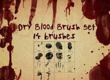 14种油漆滴溅、血液滴溅效果PS笔刷素材