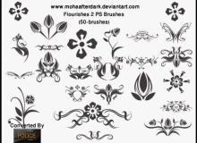 富贵欧式印花、手绘高贵花纹图案PS笔刷素材