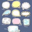 可爱卡通手绘对话框PSD模板素材下载