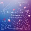 美丽花卉线条、花纹线条PS笔刷素材
