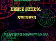 恶魔符号图案、魔鬼印记PS笔刷素材