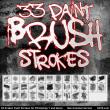 33种颜料涂抹纹理效果PS笔刷素材