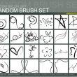 手绘涂鸦式五角星、爱心、蜗牛、青蛙、蝴蝶等PS童趣笔刷