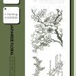 手绘日本花卉图案素材PS笔刷下载