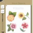 漂亮精美的矢量植物花朵PS笔刷素材(AI文件格式)