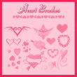 非主流时尚爱心图案、心形花纹、情人节恋爱元素PS笔刷下载