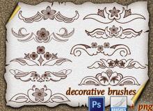 对称式鲜花花纹、贵族印花图案PS笔刷下载