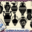 古希腊陶罐、水瓶等剪影图像PS笔刷下载