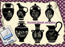 古希腊文化水罐、罐子元素图案PS笔刷素材下载