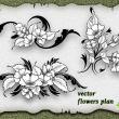 美丽的鲜花朵图案PS笔刷素材下载(PNG透明图片格式)