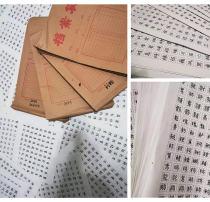江西拙楷:永久免费商用的中文字体下载