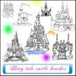 手绘迪士尼城堡、欧洲城堡线框PS笔刷下载