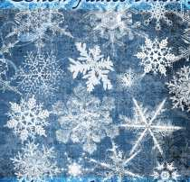 雪花笔刷、冰晶、雪花图形PS笔刷下载