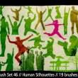46个人类轮廓剪影图形Photoshop笔刷素材下载