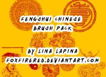 中国风水传统文化刻图、八卦罗盘PS笔刷素材