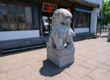 中国传统石狮子、石头狮子造型照片免费下载(超大分辨率,无限商用!)