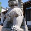 石狮子特写照片、中国石狮子照片免费下载(可以免费商用)