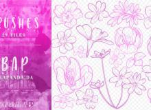 29种盛开的花朵花纹图案PS鲜花笔刷素材