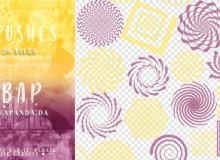 20种旋转花纹图案PS笔刷素材