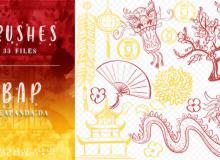 中国传统文化元素龙、扇子、鞭炮、灯笼、铜钱、阁楼等图案PS笔刷素材