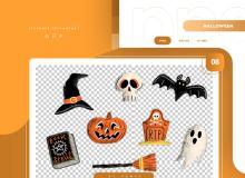可爱万圣节卡通巫师帽、南瓜、墓地、蝙蝠、幽灵、魔法书等元素PS照片美化笔刷(PNG图片格式)