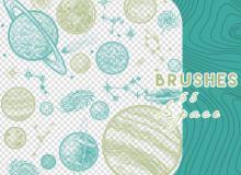 手绘涂鸦星球、恒星、月球、星星、地球等图案PS笔刷素材
