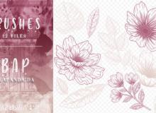 12种高品质鲜花花朵、手绘花朵叶子PS笔刷素材
