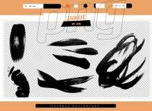 高清毛笔、颜料刷子涂痕PS笔刷素材(PNG背景透明格式)