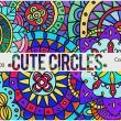 12种手绘涂鸦式圆形印花图案PS笔刷素材(PNG透明格式图片)