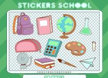 20种学生、学校元素卡通贴纸PS笔刷素材(PNG格式)
