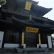 观音阁寺庙背景照片 – 免费正版图片授权