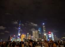 美丽上海滩夜景照片  –  免费商用版权授权