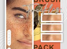 雀斑、斑纹、黄褐斑、皮肤纹理材质PS笔刷素材