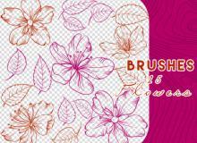 15种高品质收回鲜花花朵图案PS笔刷素材