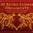 100种复古植物印花、花卉图案PS笔刷素材