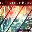 33种高品质树皮、大树纹理材质PS笔刷