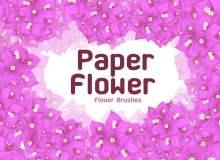纸花花朵图案clip studio paint 绘画软件笔刷素材(非PS笔刷,CSP画笔)