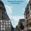 真是天空云朵、云片、云彩、白云效果PS笔刷