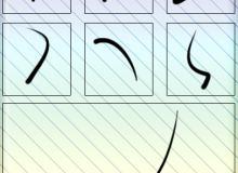 一组平滑线条笔触PS笔刷