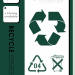 资源回收标志PS笔刷